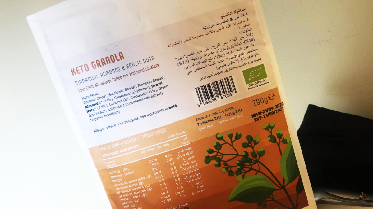 Food and drink labelling requirements for the Middle East